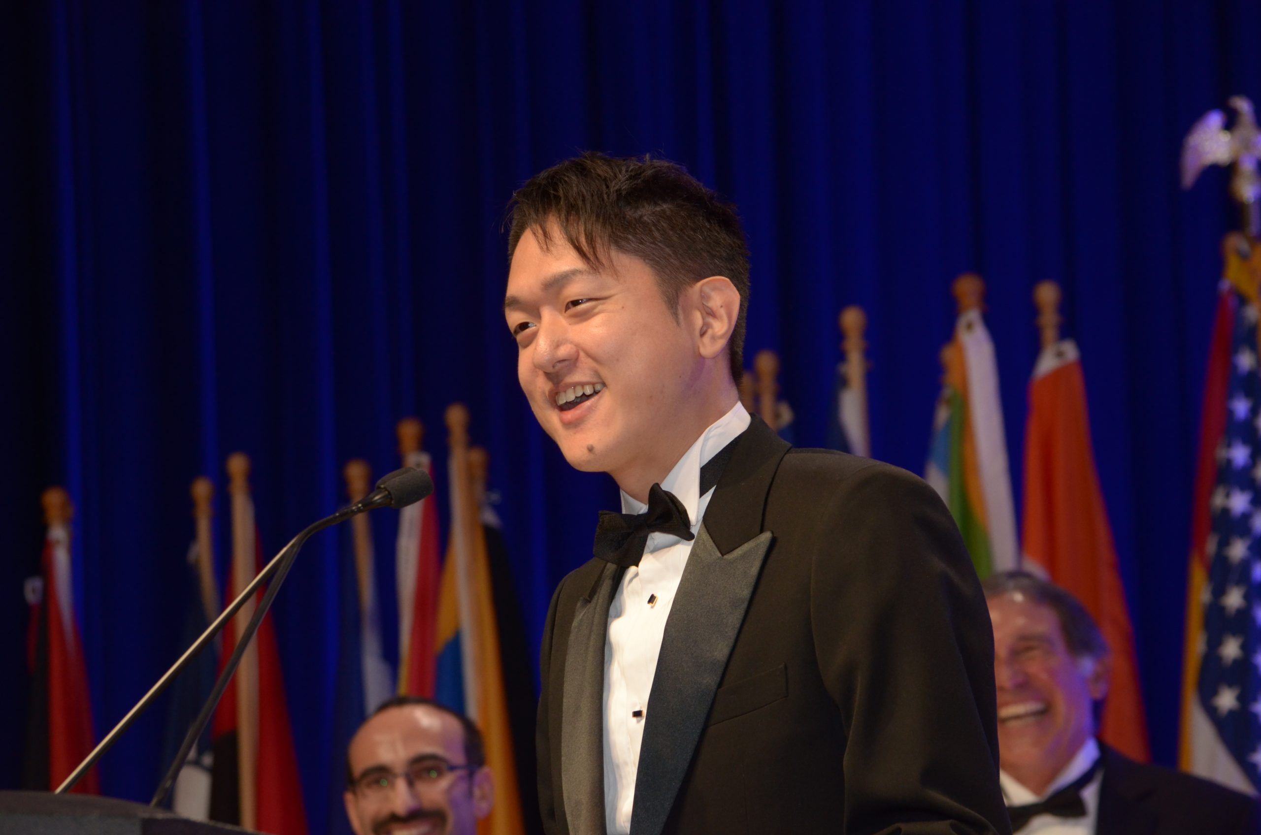 (Award) 2018 International Young Energy Professional of the Year Award