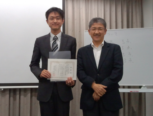 (Award) AESJ Kansai Chapter Award