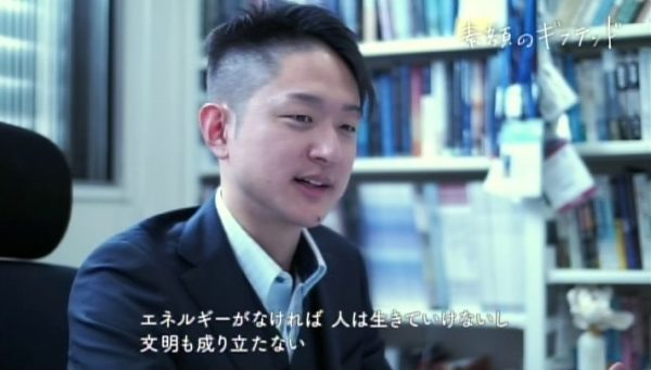 "(TV) Featured in NHK National TV ""The Real Faces of the Gifted"""
